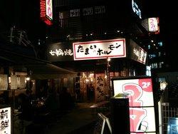 Mizono Variety Meat ( Horumonyaki)