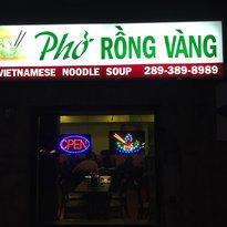Pho Rong Vang