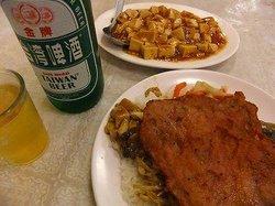 Huayang Chuanzhe Restaurant