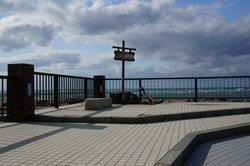 Esandomarigyoko Park