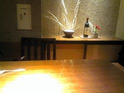 Dining Bar Komu