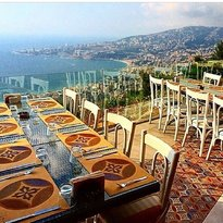 Restaurant Amar
