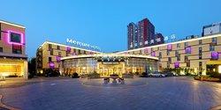 華騰美居酒店