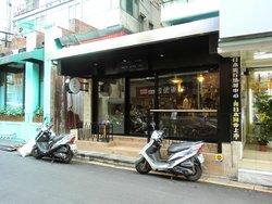 咖朵咖啡二店