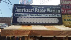 The Famous Amritsari Papar Warian