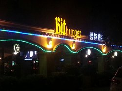Bitburger Beer Hall