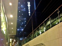 U Style Hotel