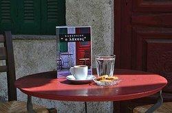 Kafenio ο Lakkos