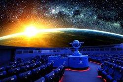 Sunshine City Konica Minolta Planetarium Manten