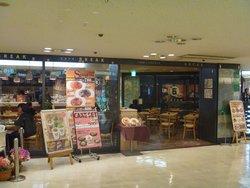 Cafe Break Senri Selcy