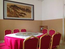Chinese Restaurant Maputo