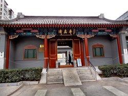 北京东四清真寺