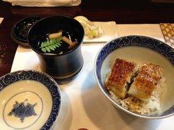 Baked eel rice