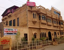 Hotel Tokyo Palace Jaisalmer