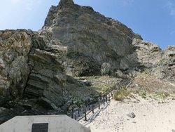 Kumaya Cavern
