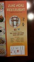 June Heng Restaurant