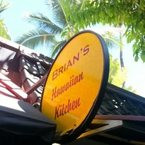 Brian's Hawaiian Kitchen