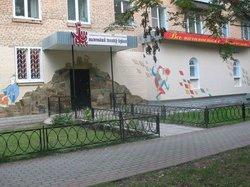 Маленький Театр Кукол