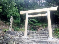 Izawa Shrine