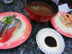 Sushi Nihonkai