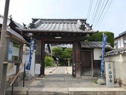 Aankokuji Temple