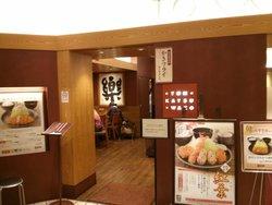 Wako Marui Family Mizonokuchi ten