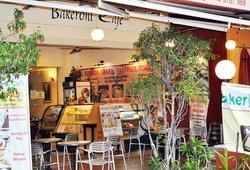 Bakeroni Cafe