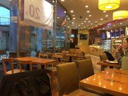 Dunkin Donuts Seoul Railway Station