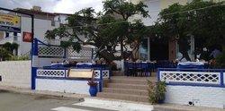 En Plo Restaurant
