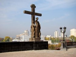 Romanov Family Memorial