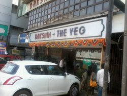 Dakshin The Veg