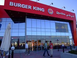 Burger King Nabq
