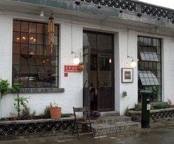 FanTiZi Cafe