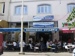 Restaurant Ettahrir