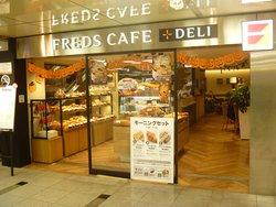 Freds Cafe + Deli Hankyu Sambangai