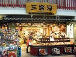 Higashimuki Shopping Street