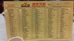 One side of dim sum options