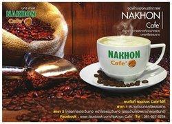 Nakhon Cafe'