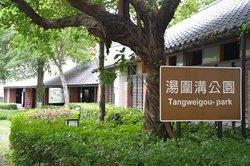 Tangweigou Jiaosi Hot Spring Park