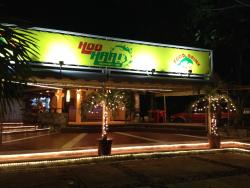 Hoo Haa Restaurant and Bar
