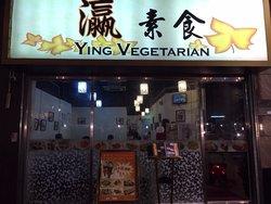 Ying vegetarian