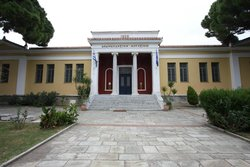 Athanasakeion Archaeological Museum of Volos