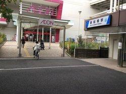Aeon Mall Funabashi