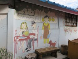Haenggungdong Mural Painting Village