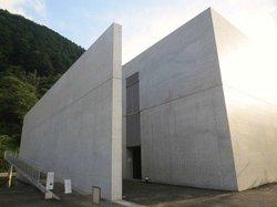 Takahashishi Nariwa Museum