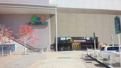 McDonald's, Aeon Mall Hiroshima Fuchu