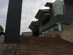 ‪The Museum of Modern Art, Wakayama‬