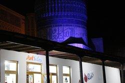 Tashkent Street in Samarkand