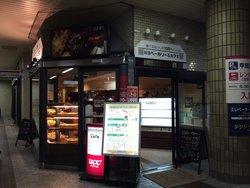 Hankyu Bakery &Café Nishinomiya Kita-guchi