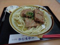 Sobadokoro Kajimaya